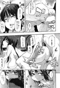 COMIC Mugen Tensei 2014-12 10