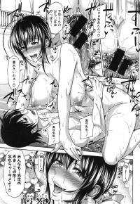 COMIC Shingeki 2014-03 23