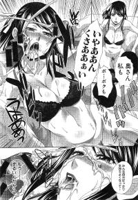 COMIC Shingeki 2014-12 15